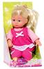 Julia Collection Puppe mit Haaren, 30 cm