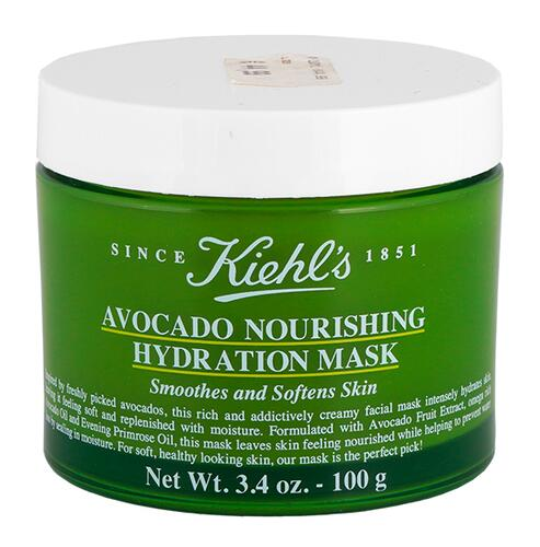 Kiehl's Avocado Nourishing Hydration Mask