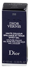 Dior Vernis Couture Color Gel Shine Nagellack